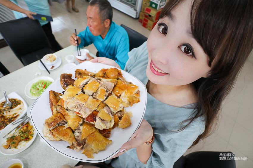 【台南美食】好吃的土雞城,交通便利停車方便,天美土雞城