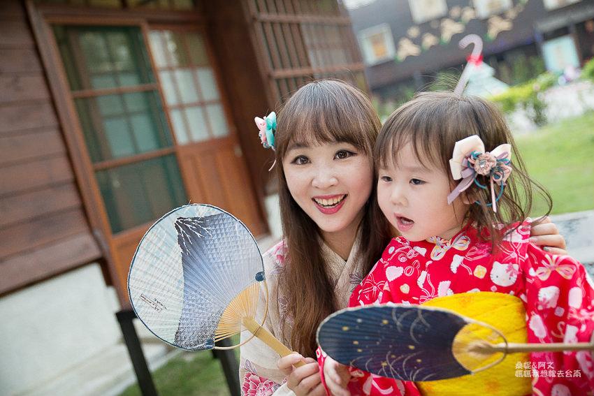 【台南景點】一秒到日本,台南和服推薦,美麗浴衣、和服體驗!