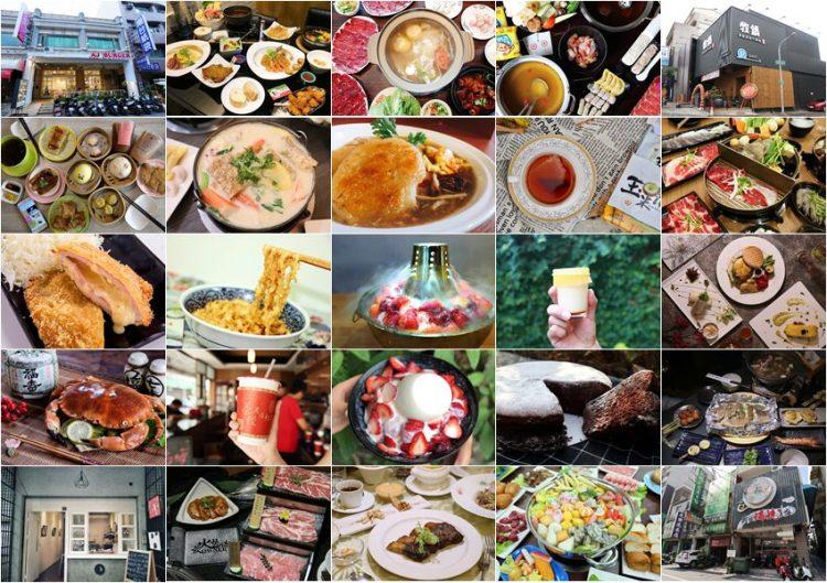 【台南公益】2018台南宴。作夥來辦桌:主辦單位介紹以及理念分享