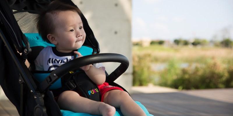 【推車開箱】推車推薦,單手收車~快速收車的PUKU 藍色企鵝Twins時尚輕便1+1手推車!