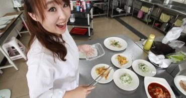 【實用】中西餐餐飲證照上課分享,桑妮阿文第一次實作,滿滿的成就感(第二堂課)