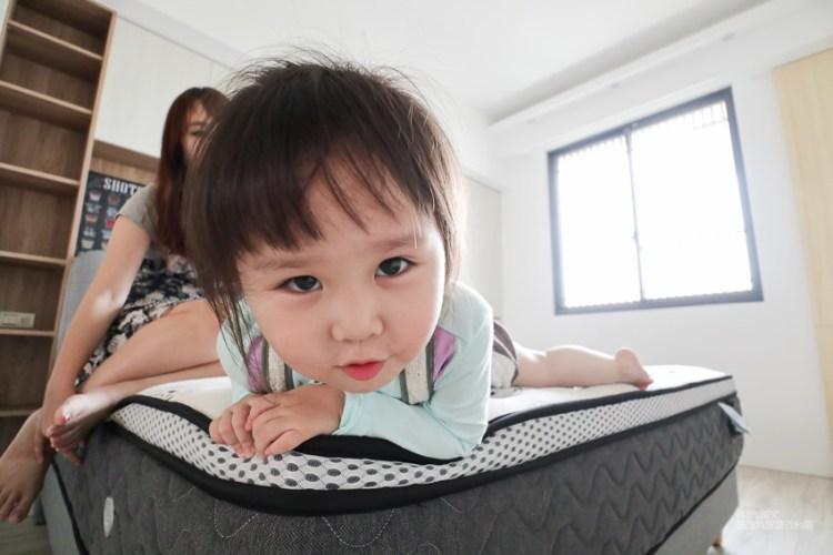 【起家厝開箱】台南手創床店推薦,買完房子,最重要的是還要有一張舒服的好床!雅詩茵手創床墊