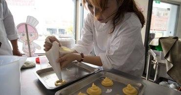 【實用】中西餐餐飲證照上課分享,是手作泡芙!!!!回家可以做給妞寶吃~(第五堂課)
