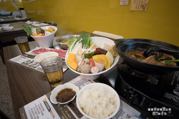【台南美食】安南區火鍋~洋南瓜換新菜單囉!! 愛吃什麼就點什麼~
