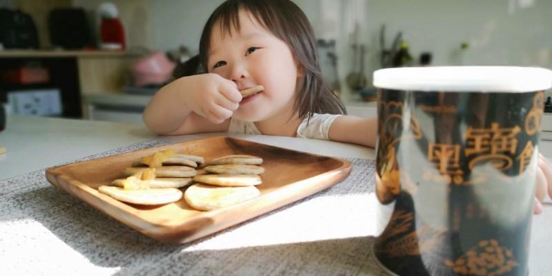 【育兒】全家大小都可以喝的健康飲品!! 「飲氧品Oxydrinks」