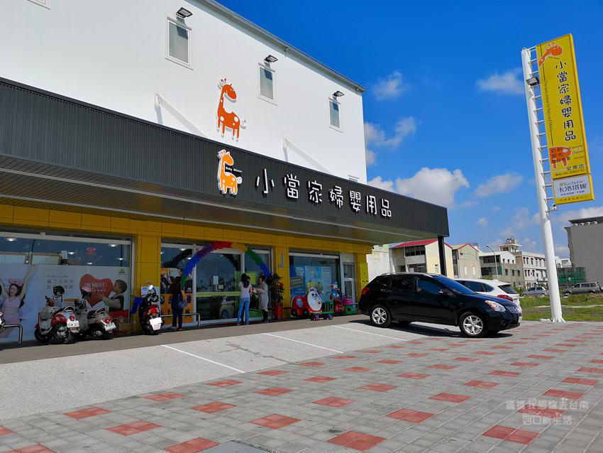 【台南婦嬰用品店】台南婦嬰用品店推薦,奶粉、尿布、推車、玩具..等,寶寶界的大賣場唷!小當家婦嬰用品店