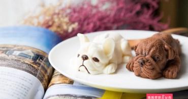 【台南美食】台南也吃的到超萌狗狗蛋糕啦!!! 狗狗蛋糕汪汪蛋糕超可愛~ 要預購才吃的到唷!