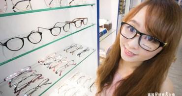 【台南眼鏡】在地15年的眼鏡店,時尚又好看的鏡框,佳視眼鏡