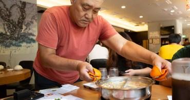 【台南美食】延齡堂-酸菜老爺的店~開胃好吃的酸白菜火鍋!! 私心特別推薦必點蒜頭鍋~