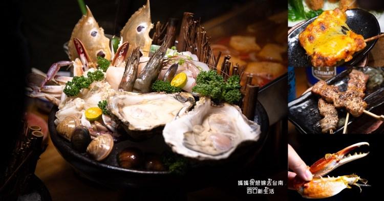 【台中美食】浮誇系列火鍋,台中超長的生猛海鮮鍋!店小二串燒vs燒肉(忠明店)