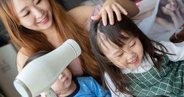 【家電】超美的質感小家電,女孩子很值得擁有的一把吹風機!日本Create ion 翻轉風專業沙龍級負離子吹風機