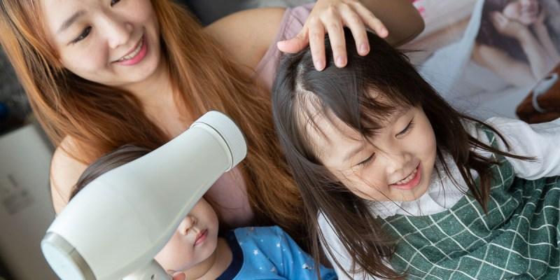 【家電】超美的質感小家電,女孩子很值得擁有的一把吹風機!日本Create ion 翻轉風專業沙龍級負離子吹風機+開學季必備大蒸氣隨行小熨斗irs-01