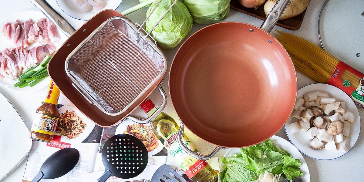 【鍋具】是廚房新歡!! 美國Copper Chef鍋具!! 時尚又好用~