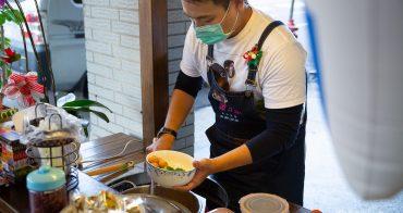 【台南美食】網購人氣店!!鐵三娘私房料理有攤車啦~這天氣最適合來碗熱呼呼的魚蛋了!