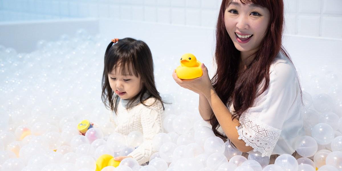 【親子旅遊】全台首創!! 好適合帶小朋友來玩的瘋狂泡泡實驗室,也很適合拍網美照啊!