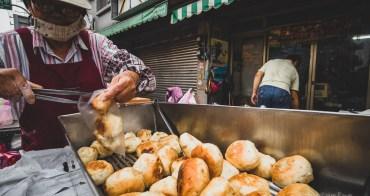 【台南水煎包推薦】永康大灣近40年的美食! 學生時期每周必吃一次的早餐~大灣廣護宮前素食水煎包