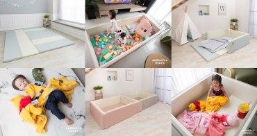 ∥育兒好物∥ ianbaby 伊恩寶貝–遊戲城堡2.0來囉! 還有超美大理石花紋地墊~韓國兒童遊戲摺疊墊,家中必備的安全軟墊!