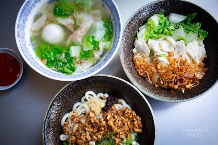 【台南美食】好吃美味的烏龍麵~會再回訪啊!!杜桑灶咖