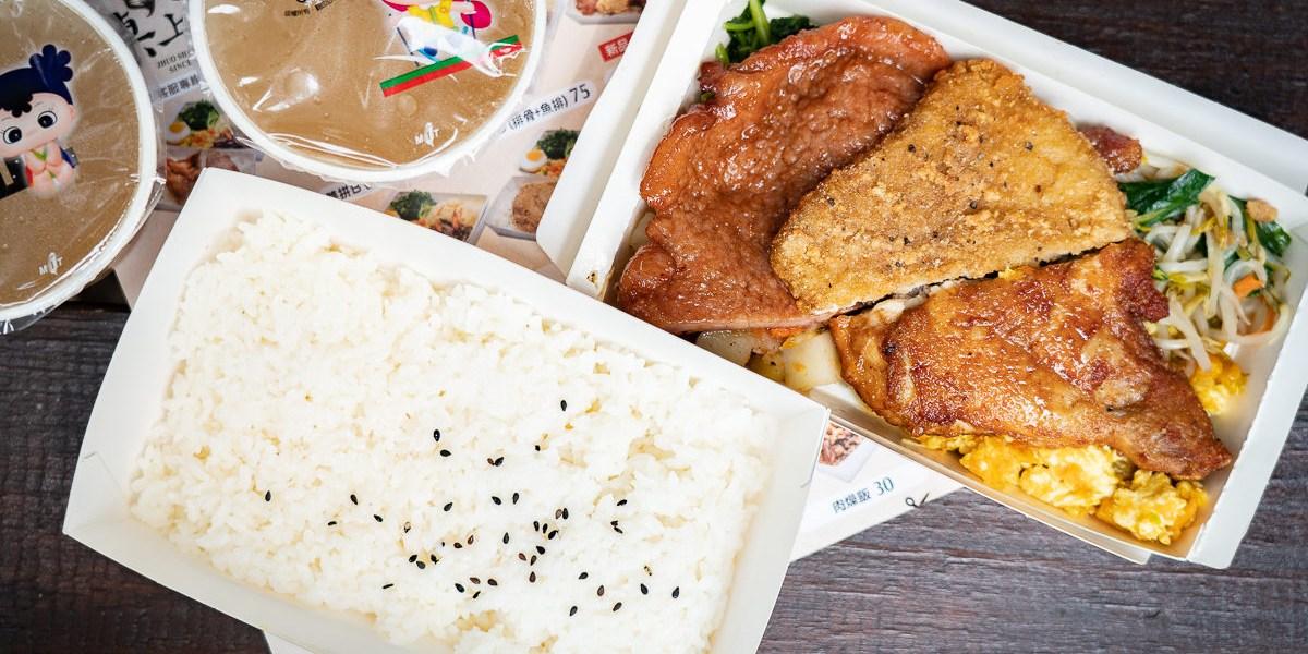【高雄台南便當】台南也有桌上賓了! 有選擇障礙可以來個三拼便當! 飯菜分離不油膩!
