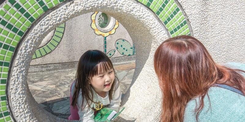 【台南親子公園推薦】南科兒童遊戲場!! 溜滑梯、攀岩、迷宮等設施! ~特色公園一次滿足~