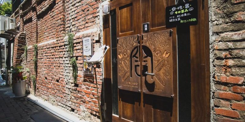 【台南餐廳推薦】使用在地小農天然食材,結合友善綠建築的台南窖地家食堂! 餐廳內有Modern Fan 摩登扇,還有特別的旗袍體驗唷!!
