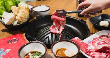 【台南美食】台南夏天也吃的到的羊肉爐! 鄉野炭燒羊肉爐(南紡店),母親節還有買一送一活動唷!