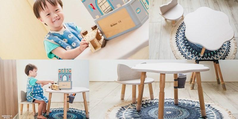【兒童桌椅】MyTolek童樂可樂遊桌椅組!美美有質感的小朋友家具~可當兒童桌椅或遊戲桌唷!