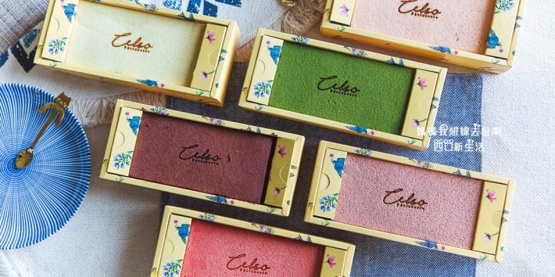【彌月蛋糕推薦】台南人氣法式甜點!! 漫步左岸法式甜點Celso Pâtisserie,彌月蛋糕送禮好吃又有面子唷!