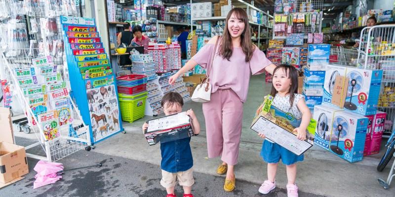 【玩具批發工廠】一般人也可以買!! 大家都一卡車一卡車載阿!!台南的永康玩具工廠!! 玩具、生活用品、文具超划算!