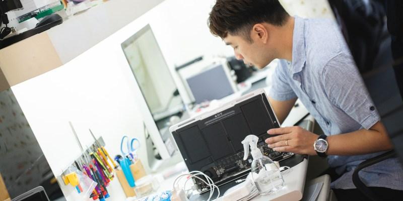【台南3C維修】Dream 3C 快速維修中心,免費檢測快速維修,蘋果系列iPhone、iPad、MacBook皆可維修唷!