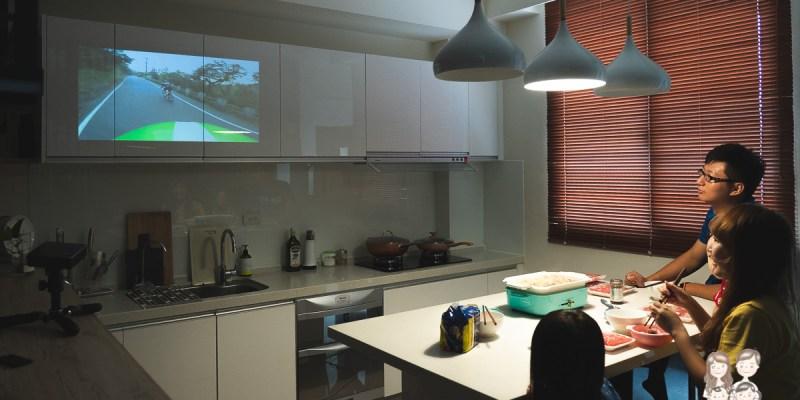 【開箱】方便好攜帶!! 在任何地方不同角落都可以追劇呀~ASUS ZenBeam S2 微型 LED 無線投影機