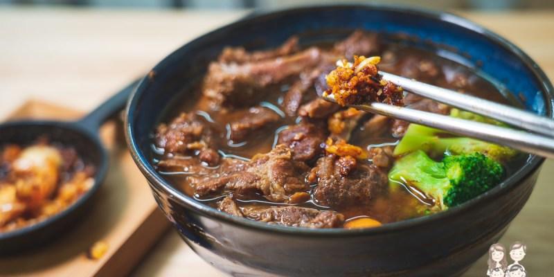 【台南美食】可以選肉量的牛肉麵~安平也有乖乖囉!!~黑炫瘋乖乖牛肉麵二號怡平店