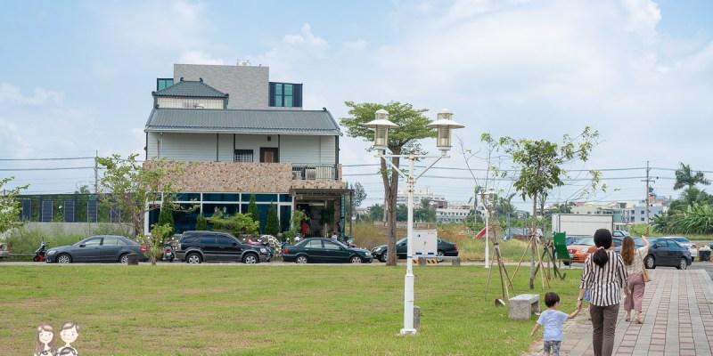 【安南區餐廳】安南區在地人才知道的店!家庭式餐廳、簡餐店~一畝田園生活美食館
