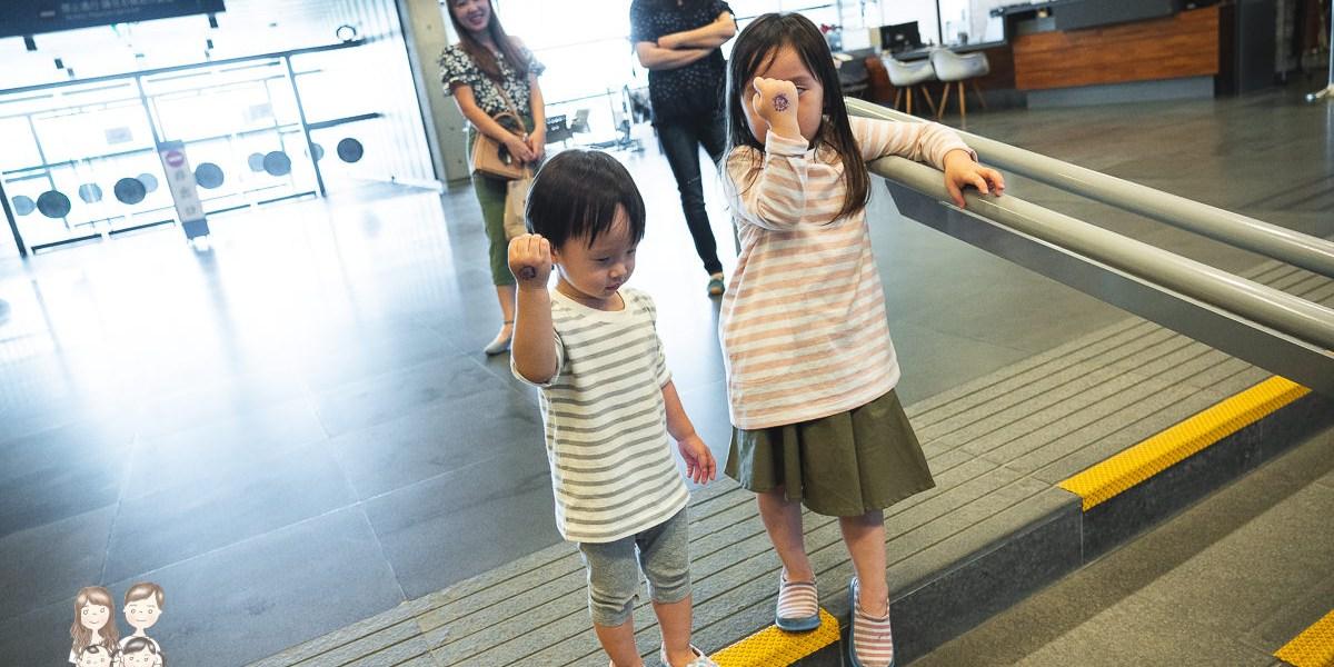 【台南景點】國立臺灣歷史博物館,沒想到裡面那麼適合遛小孩!親子旅行推薦~
