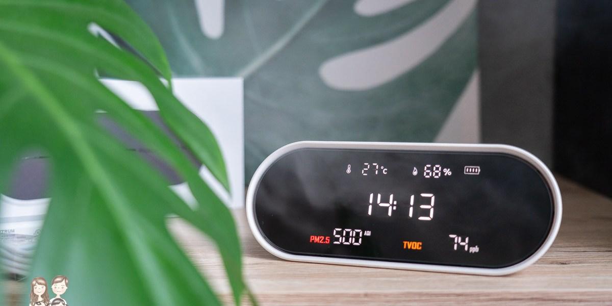 【開箱實測】限時團購只要12/11!LUFTRUM瑞際 六合一空氣品質檢測儀旗艦款-M01V,讓你找出環境的汙染源~