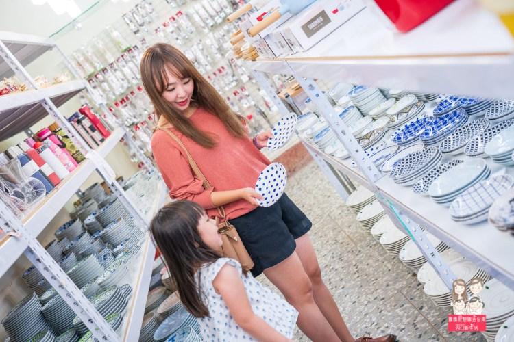 【日本瓷器批發專賣】一不小心就敗了許多的店,僑俐瓷器