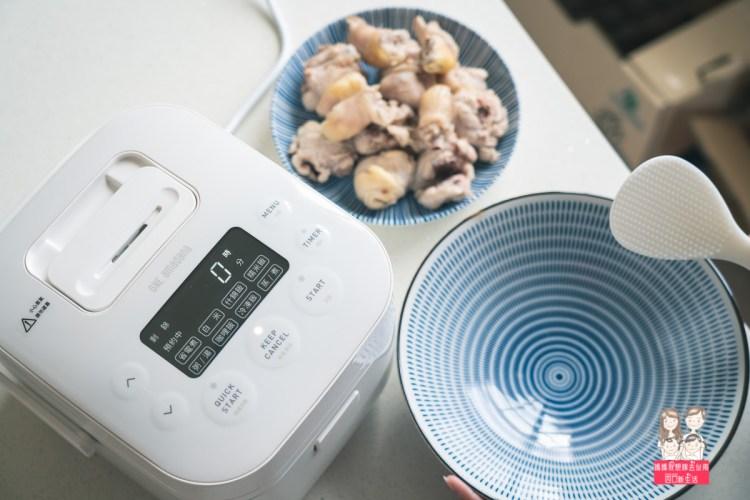 【家電開箱】日本高質感美型電鍋,純白色的簡約設計,小家庭三人份-ONE amadana 智能料理炊煮器
