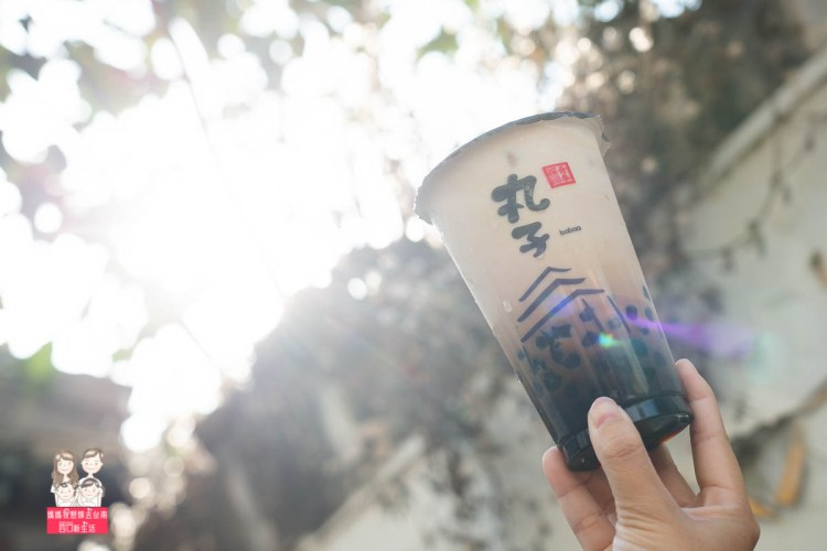 【台南飲料推薦】丸子不只有黑糖波霸奶~冬天推出黑糖薑母與熱黃金蜜柚唷!丸子手作茶館
