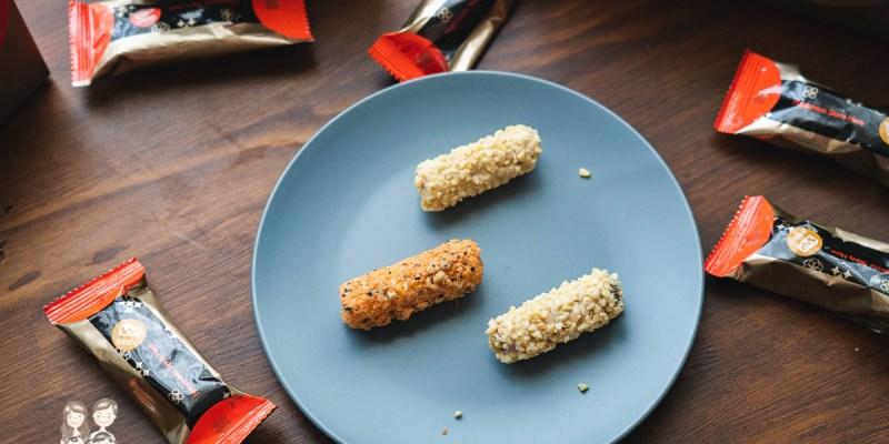 【伴手禮】意外好吃的新奇小點心,漢來大飯店年度新品,糕餅小舖-麥脆酥禮盒!!
