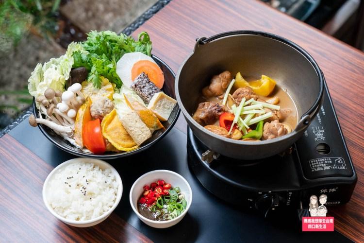【安南區餐廳】安南區沙茶爐田原沙茶爐推出個人鍋啦~周年慶期間還有肉片買一送一的優惠喔!