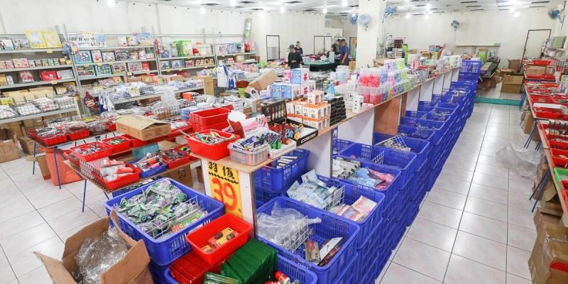 【高雄左營特賣】振豐五金開倉特賣會:五金、玩具、婦嬰用品、包包、鞋子聯合廠拍!