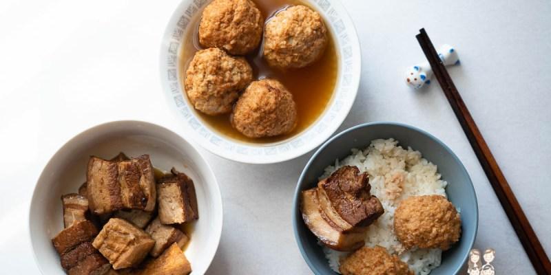 【宅配】漢來大飯店! 五星台菜可以在家輕鬆吃~ 隨時都可以享受到飯店的美味~