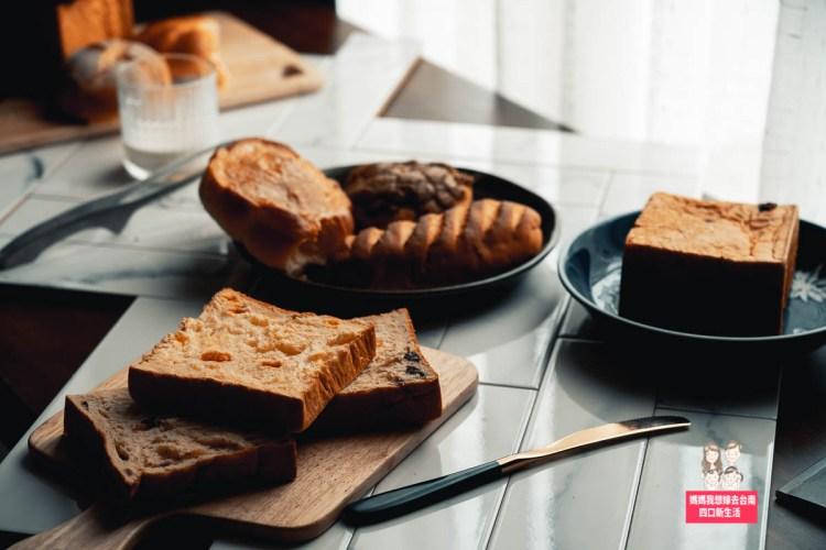 【台南麵包】巷弄內的質感手作麵包店,猶如雲朵般的「方云云吐司」