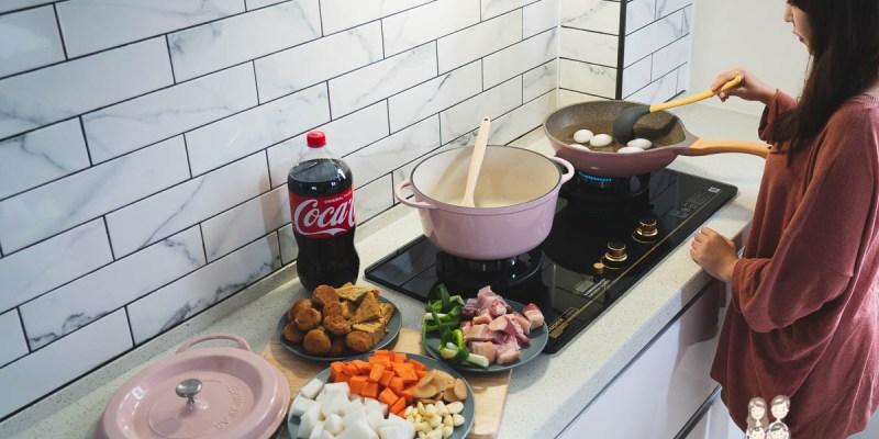 【瓦斯爐開箱】讓廚房更加安全!可自動關火、可定時設定的瓦斯爐!莊頭北TG-8311雙控安全定時檯面爐