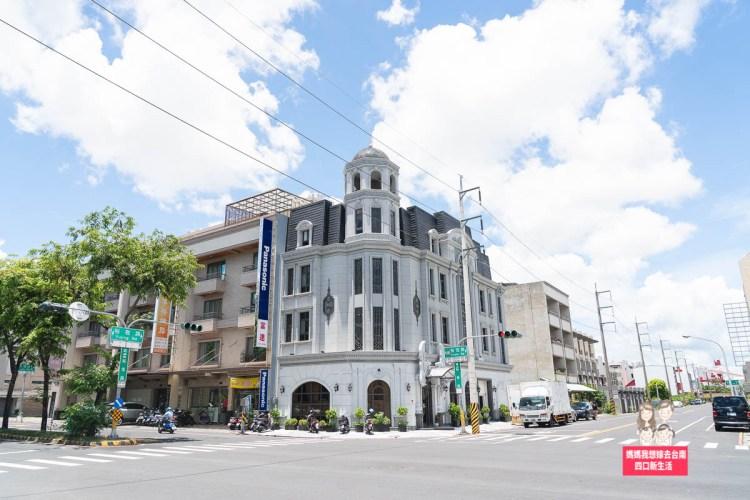 【台南甜點】名坂奇洋菓子也有店面囉,外觀像是城堡般的新店面,可內用可外帶!