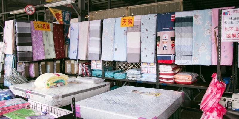 【台南永康特賣】柔美寢具廠拍特賣會來囉!想換新寢具,想換床包的可以快看看!天鵝絨床包組三件只要550元唷!