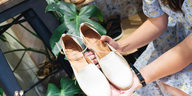 【台南手工女鞋】La Fille 樂菲真皮手工鞋,新品手工涼鞋上市!台南好看有質感的手工女鞋