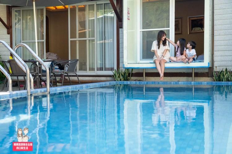 【高雄溫泉住宿】獨棟villa溫泉住宿! 還有大泳池的「寶來溫泉 山澤居villa渡假小木屋」