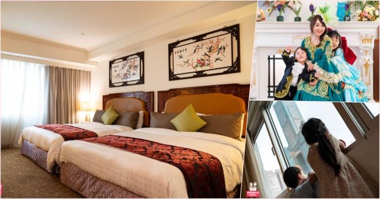 【高雄住宿】高雄兩天一夜小旅行,逛動物園,法莉詩蒂吃下午茶,入住價格平實的陽光大飯店!