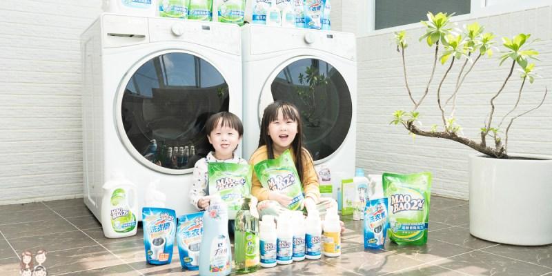 【團購】毛寶兔團購來囉!! 40年大品牌,適合全家大小一起使用的毛寶兔!